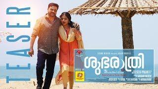 Subha Ratri - Official Teaser