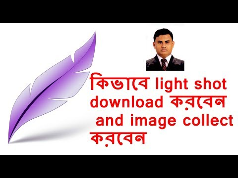 how to download light shot and use bangla tutorial