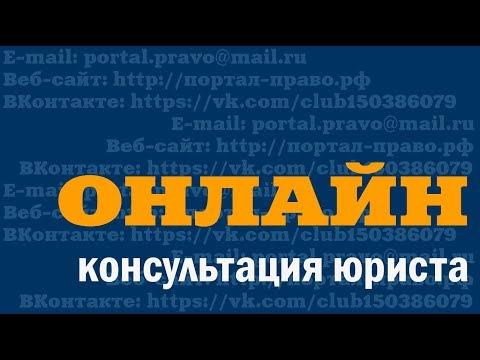 Вопрос адвокату по трудовому праву. Юридические услуги  в Санкт-Петербурге онлайн бесплатно СПб