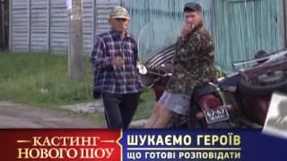 Українські сенсації. Доктор Пі.