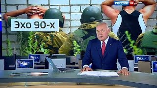 """Восставшие из мертвых """"ореховские"""" прятали оружие в стиральной машине"""