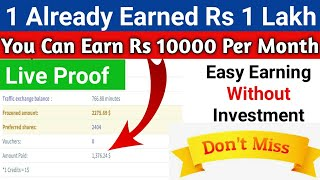 Best Earning In Lockdown | Earn Rs 10000 Per Month Just 5 Minutes Per Day