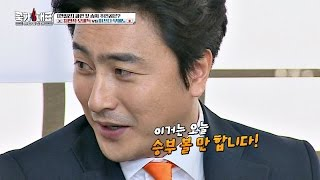 """맛 없으면 뱉는 냉혹한(?) 미식가 안정환 """"이겨볼만 한데?"""" 쿡가대표 4회"""