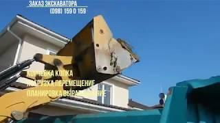 """Аренда спецтехники. Услуги, сопутствующие строительству. Сопровождение строительных работ. от компании """"Компаньон плюс"""" - видео"""
