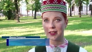 Даугавпилчан и гостей города приглашают отметить Лиго на Стропской эстраде