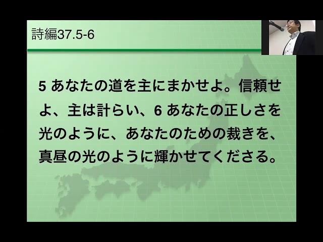 吉田茂樹 牧師