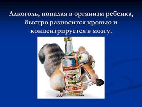 Прием карбамазепина при алкоголизме