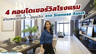 Video of Wyndham Garden Residence Sukhumvit 42