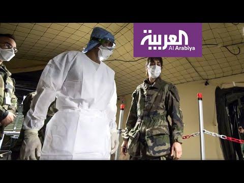 العرب اليوم - شاهد: لماذا تلجأ دول العالم إلى الجيوش في أوقات الأزمات؟