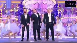 Валерий Меладзе, Дима Билан и Григорий Лепс (Новогодний Голубой огонек 2015)