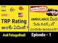 AskTeluguBadi | Episode-1 What is TRP, AMBULANCE written reverse, Milestones On Indian Roads