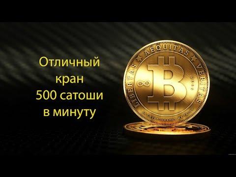 Заработок криптовалюты на форумах