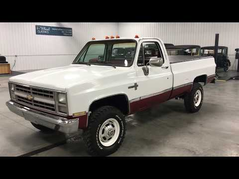 1983 Chevrolet K-30 for Sale - CC-1039668