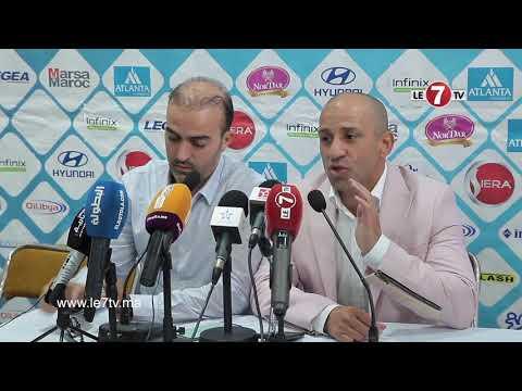 العرب اليوم - شاهد: فوزي جمال يُبدي غضبه من ندوة الرجاء والكوكب الصحافية