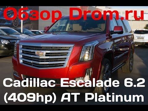 Где покрасить Cadillac в Москве? - YouTube