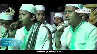 Gambar cover Ya Rasulallah Versi Dangdut + Lirik - Majelis Al Waly   MFA Sholawat