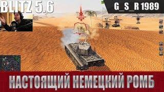 WoT Blitz - На что способен Tiger 2. Топ дамаг и полусток - World of Tanks Blitz (WoTB)