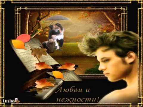 """Валерий Ободзинский - песня """"Льёт ли тёплый дождь, падает ли снег...""""."""