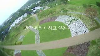 FPV Drone Practice / Cinewhoop CLOUD 149