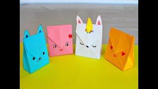 Оригами Пакет из бумаги для подарка.DIY- Bolsas de papel Kawaii-fácil. Paper Bags Easy Origami