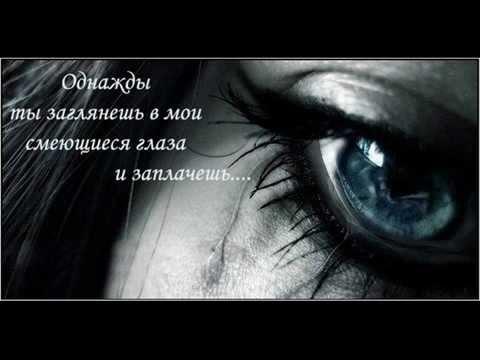 Анни Лорак-Спроси моё сердце