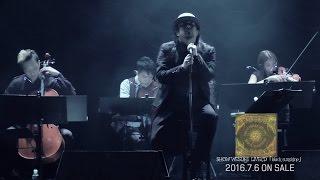 """上杉昇 """"black sunshine"""" トレーラー ver.1"""