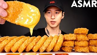ASMR CHEESY HASH BROWNS & CHICKEN NUGGETS MUKBANG (No Talking) EATING SOUNDS | Zach Choi ASMR