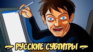 КАЖДАЯ ПАРОДИЯ ТАКАЯ   PARODY PARODY PARODY (Русские Субтитры)