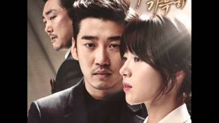 Zitten - Whale (고래) (Drama Ver.) 「Beyond the Clouds OST Part 1」