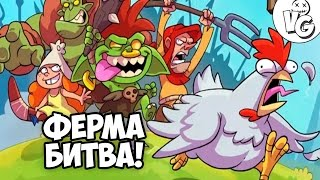 ФЕРМА СРАЖЕНИЕ! [ WHAT THE HEN Gameplay iOS Android ]