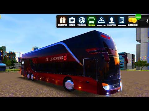 Bus Simulator Ultimate, Рейс на самом большом автобусе, Пермь - Ярославль