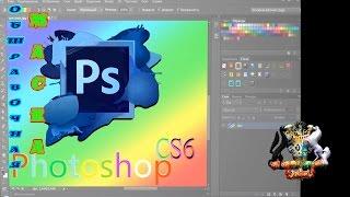 Обтравочная маска   в Photoshop CS6 .Применение в видео.