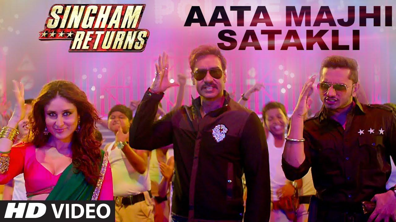 Aata Majhi Satakli Lyrics Meaning English Translation
