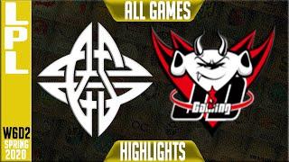 ES vs JDG Highlights ALL GAMES | LPL Spring 2020 W6D2 | eStar vs JD Gaming
