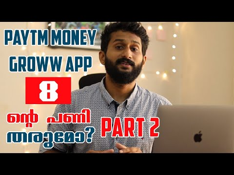 Download Is Groww Safe To Invest Money Groww Mutual Fund