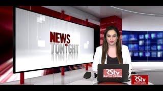 English News Bulletin – November 08, 2019 (9 pm)