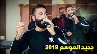 جديدوحصريا موال طركاعه + معزوفات تخبل بحضور : الفنان حيدر العابدي : حفل : علي حازم العابدي ج 1 تحميل MP3