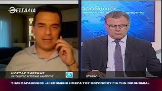 Τηλεμαραθώνιος: Η επόμενη μέρα του κορωνοϊου για την οικονομία-μέρος Β