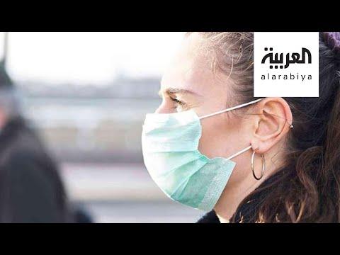 العرب اليوم - شاهد: احذر لبس الكمامات لفترات طويلة