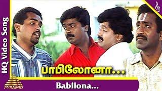 Kaalamellam Kadhal Vazhga Tamil Movie Songs   Babilona Video Song   Krishnaraj   Deva
