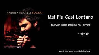 Andrea Bocelli - Mai Piu Cosi Lontano  Ocarina cover