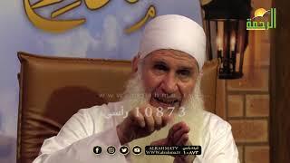 منزلة الإنابة برنامج مدارج السالكين مع فضيلة الشيخ المربي محمد حسين يعقوب