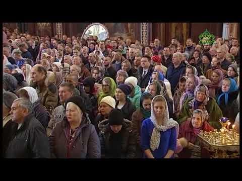 Отношение церкви к кризису