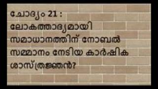 funny questions and answers in malayalam - 免费在线视频最佳电影电视