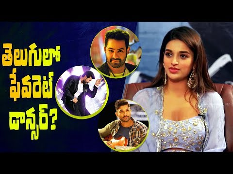 Nidhhi Agerwal reveals her favourite dancer in Tollywood | Indiaglitz Telugu