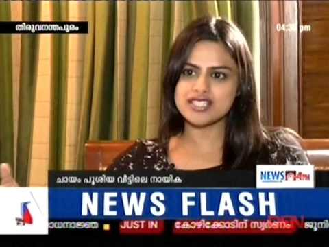 IFFK 2015 -- Asianet News (Neha Mahajan spot)