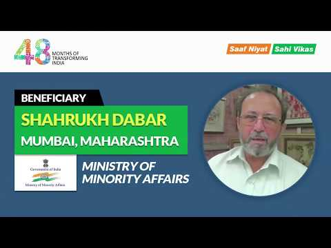 We are very thankful to the organizers of Hunar Haat – Shahrukh Dabar, Maharashtra