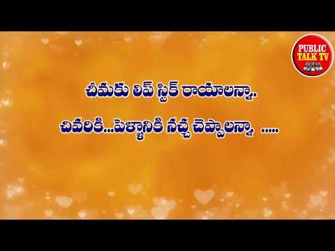 Download Telugu Quotes On Wife Wife And Husband Quotes