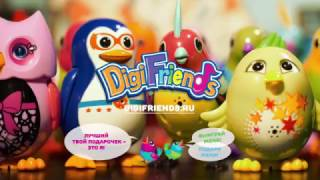 DigiFriends: рэп-баттл нескучных пташек