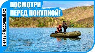 Все о выборе лодок для рыбалки